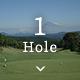 Hole 1